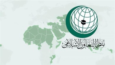 Photo of منظمة التعاون الإسلامي تدين اعتراف واشنطن بالسيادة الإسرائيلية على الجولان السوري