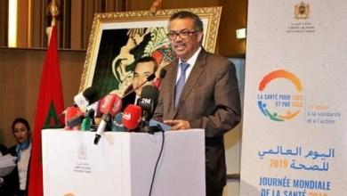 Photo of المدير العام لمنظمة الصحة العالمية يشيد بدعوة جلالة الملك إلى القيام بإصلاح عميق للمنظومة الصحية الوطنية