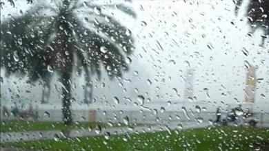 Photo of توقعات أحوال الطقس غدا الجمعة