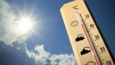 Photo of درجات الحرارة الدنيا والعليا المرتقبة يوم غد الاثنين