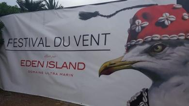 Photo of مهرجان الريح ببوزنيقة يحتفي بالارث الطبيعي للمغرب