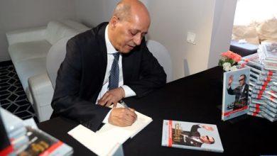 """Photo of تقديم كتاب """" المغرب وأفريقيا: رؤية ملك"""" لمؤلفه عبد الله ولد محمدي بالرباط"""