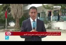 Photo of الدورة الثانية: التونسيون يدلون بأصواتهم لاختيار رئيسهم الجديد