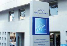 Photo of المجلس الأعلى للاتصال السمعي البصري يوجه إنذارا لإذاعة البحر الأبيض المتوسط الدولية