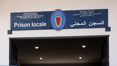 Photo of إدارة السجن المحلي الناظور 2: السجين (م.ح) توفي بالمستشفى الحسني إثر تعرضه لأزمة قلبية