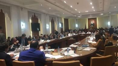 Photo of لجنة المالية والتنمية الاقتصادية تصادق بالأغلبية على الجزء الأول من مشروع قانون المالية لسنة 2020