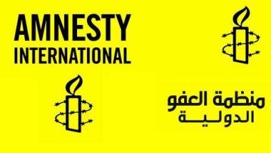 """Photo of """"امنيستي انترناسيونال"""" تقر تهمة إهانة الكناوي للشرطة"""