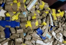 Photo of إيقاف مواطنة رومانية بحوزتها 159 كلغ من مخدر الشيرا بمعبر باب سبتة
