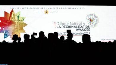 Photo of المدرسة الرقمية الفرنسية تسعى للاستقرار بالمغرب وهذا برنامجها في الأقاليم الجنوبية