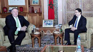 Photo of ناصر بوريطة يجري مباحثات مع كاتب الدولة الأمريكي مايكل بومبيو