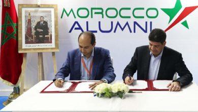 """Photo of توقيع اتفاقية شراكة بين وكالة (مازن) والمنصة الرقمية """"Morocco-Alumni"""""""