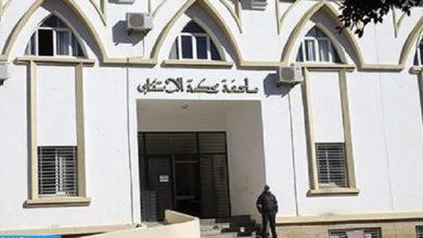 Photo of الوكيل العام للملك لدى محكمة الاستئناف بمراكش ينفي إطلاق سراح متهم ضبط بتلقي رشوة
