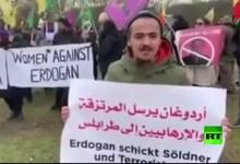 "Photo of فيديو: مظاهرة عربية ضد ""التدخل التركي في ليبيا"" أمام الاستشارية الألمانية"