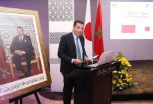 Photo of لعلج: اليابان أول مشغل أجنبي في القطاع الخاص بالمغرب