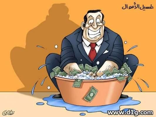 Photo of تحسن تصنيف المغرب في مكافحة غسيل الأموال