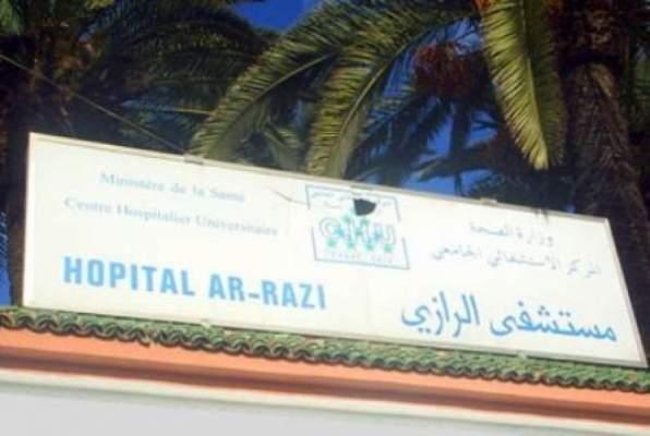 Photo of فرار 4 سجناء ضمنهم مُدانانبتهمة القتل من مستشفى برشيد للأمراض العقلية