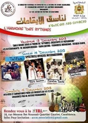 "Photo of الدار البيضاء تحتضن النسخة الأولى من مهرجان ""تناسق الإيقاعات"""