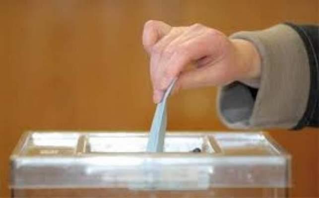 Photo of فرصة جديدة للمواطنين للتسجيل في اللوائح الانتخابية