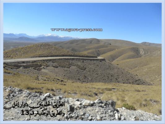 Photo of ميدلت: ملايين الدراهم مساهمة INDH في تنمية الإقليم والساكنة تطالب بتقديم الأولويات
