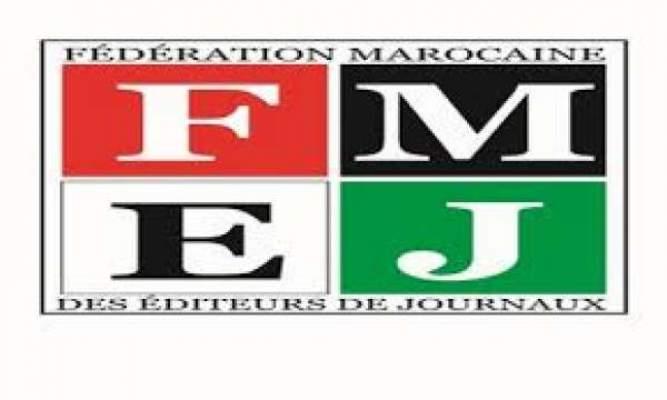 Photo of قرارات هامة للمجلس الفيدرالي لناشري الصحف المنعقد يوم الجمعة الأخير