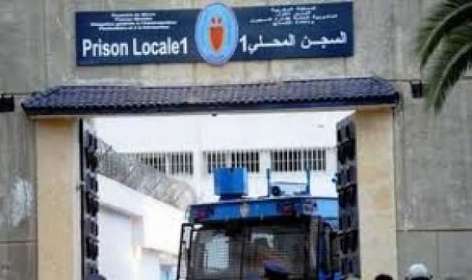 Photo of السجن المحلي بسلا: اعتقال فرنسي من أجل قضايا تتعلق بالإرهاب