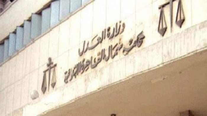 Photo of مغربي ضمن الشواذ الجنسيين الستة المحكوم عليهم بمصر