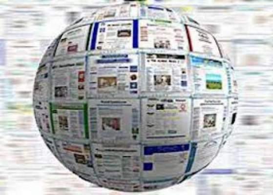 Photo of صحف الخميس: المغرب ضمن الدول الفاشلة والهشة ولكن