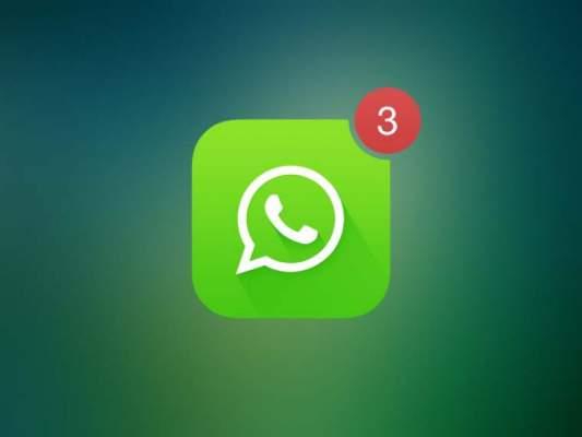 Photo of واتس آب تعلن إمكانية إلغاء خدمة قراءة الرسائل لكن بشروط