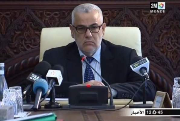 "Photo of كلمة مؤثرة جدا بنكيران في اول مجلس حكومي بعد رحيل ""باها"""