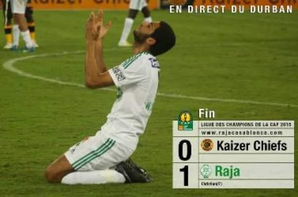 Photo of الرجاء البيضاوي يعود بفوز ثمين من قلب جنوب إفريقيا
