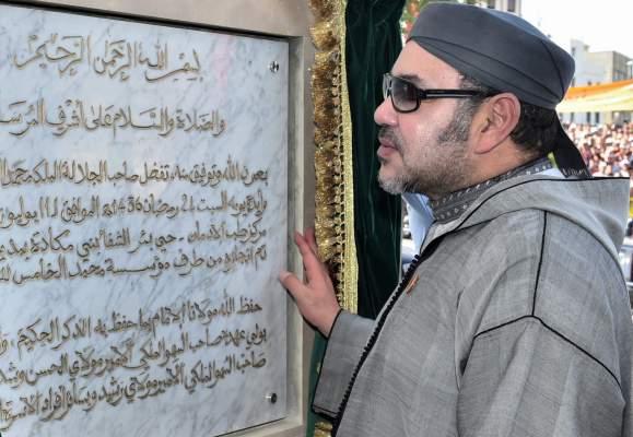 Photo of الملك يدشن مركزا لطب الإدمان يعد لبنة في تنفيذ البرنامج الوطني لمحاربة الإدمان