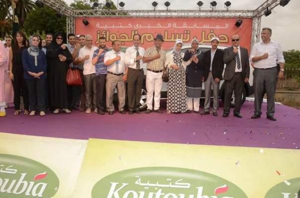 """Photo of شركة """"كتبية"""" تحتفل بمرور ثلاثين سنة على تأسيسها بمنح العديد من الهدايا لزبناءها"""