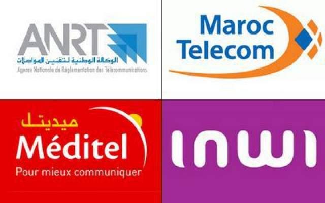 Photo of مجموعة أمريكية تهدد عرش شركات الاتصال بالمغرب بفضل هذه التقنية