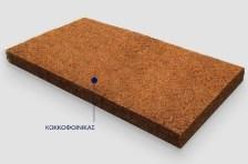 Παιδικό στρώμα Ιόλη Grecostrom κοκκοφοίνικας με κάλυμμα Αντιβακτηριδιακό Ελαστικό ΕΩΣ 66-74x140cm