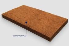 Παιδικό στρώμα Ιόλη Grecostrom κοκκοφοίνικας με κάλυμμα Ζακάρ Βαμβακερο ΕΩΣ 65x130cm