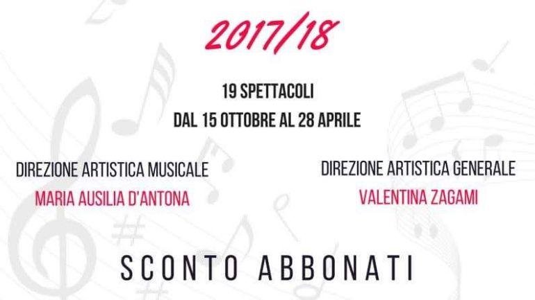 Latina. Auditorium Vivaldi: al via Stagione e campagna abbonamenti