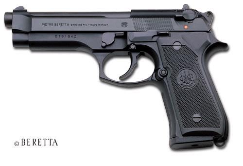 Latina. Dopo 14 anni ritrovata pistola rubata
