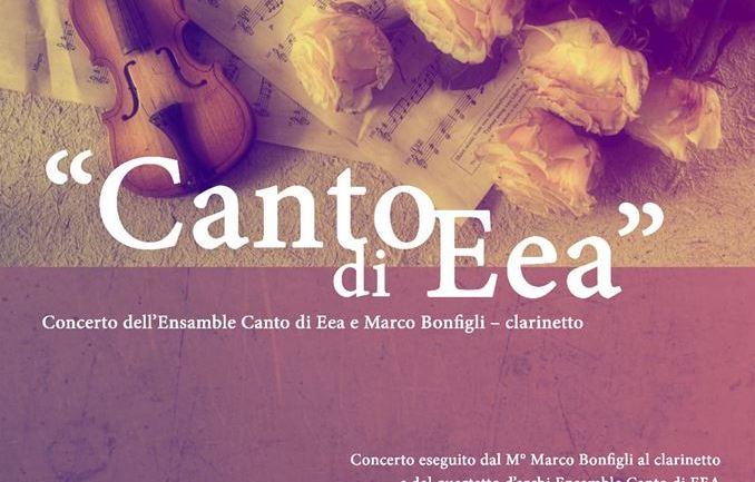"""""""Canto di EEA"""" a Giulianello"""