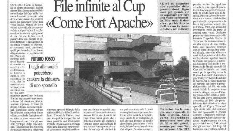 Terracina. CUP: odissea sanitaria nello spazio siderale del nulla