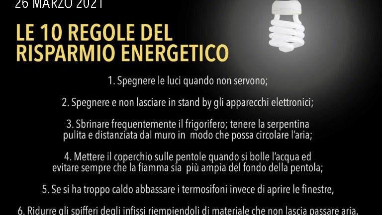 """Anche Fondi """"Si illumina di meno"""": luci spente in Piazza Municipio e all'anfiteatro"""