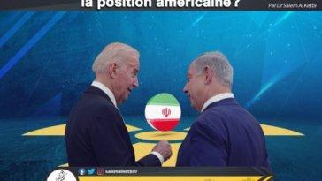 La ligne dure d'Israël vient-elle épauler la position américaine ?