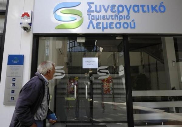 """L'affaire avait été parfaitement calculée et préméditée car lundi 18 mars est le jour où tombe, en 2013, le """"lundi pur"""" de la religion orthodoxe. Les banques chypriotes resteront donc  fermées jusqu'à mardi 19, ce qui offre le temps suffisant aux équipes d'informaticiens des banques d'opérer le «prélèvement» sur chaque compte au cours du week-end."""
