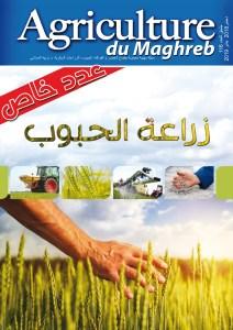 ملحق العدد 116- خاص حول زراعة الحبوب