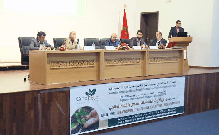 CROPFEED Association: Première Assemblée Générale Ordinaire