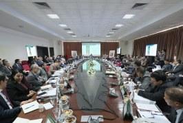 Réunion du Comité d'Orientation Stratégique et Conseil d'administration de l'Agence Nationale pour le Développement des Zones Oasiennes et de l'Arganier (ANDZOA)