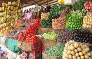 مجمعات الأهرام الاستهلاكية: طرح منتجات الخضراوات والفاكهة بتخفيض 20%