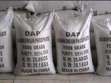 NPK vs DAP: which is the best fertilizer 2