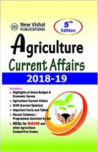 IBPS SO IMPORTANT AGRICULTURE BOOKS