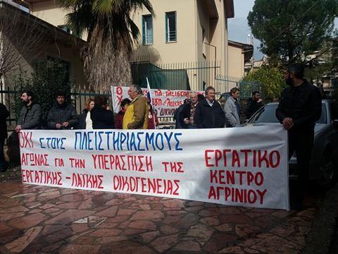 Αγρίνιο: Ξεσηκωμός για τους πλειστηριασμούς-Συγκέντρωση στη ΔΟΥ (φωτο-βιντεο)