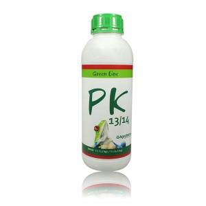 cannabis-PK-Green-Line